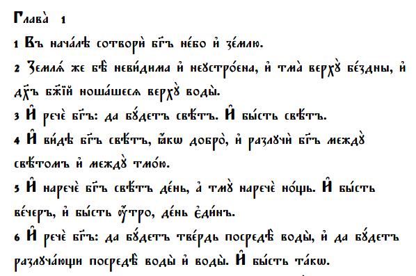 Church Slavonic