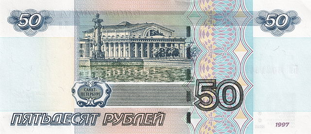 50 rubles back
