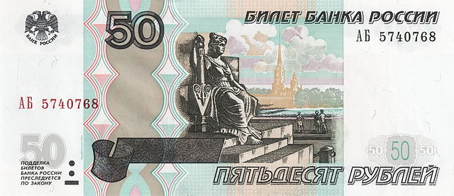50 rubles front