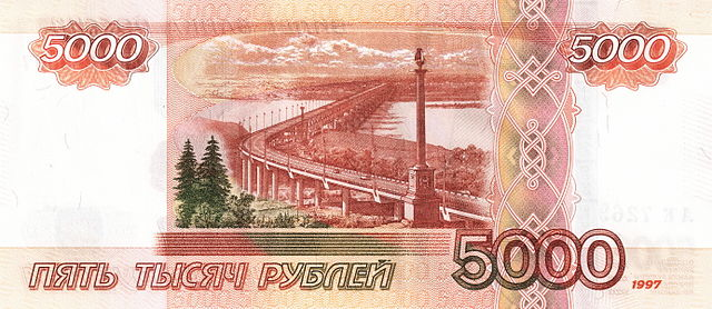 5000 rubles back