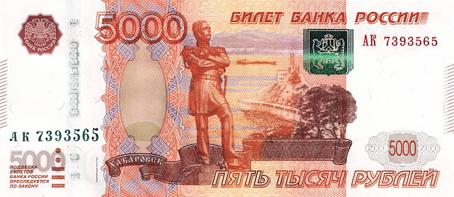 5000 rubles front